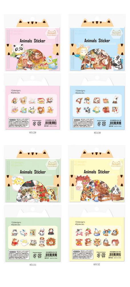 日本NEKONI猫耳朵手帐DIY儿童收集和纸颗粒包贴纸 4款