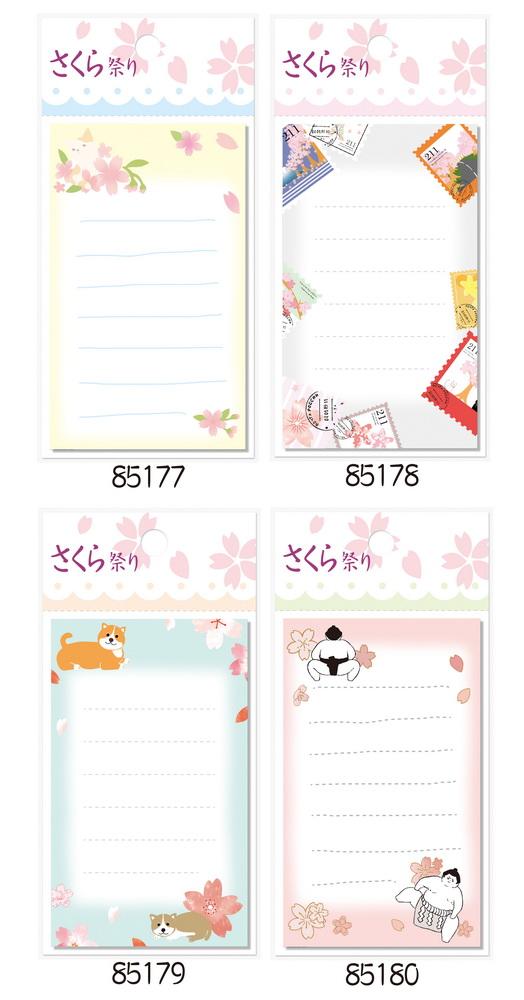 Nekoni日系贴纸樱花祭系列便签本手写小贺卡多功能信纸本套装