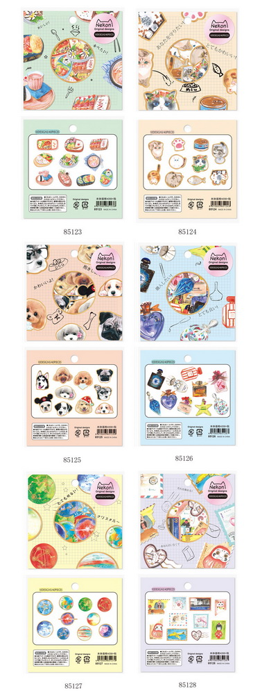 NEKONI方格手账手绘日本进口和纸烫金颗粒包